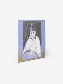 em records Kōhei Amada, Sugai Ken - Kyogokuryu-Sōkyoku - Shinshunfu