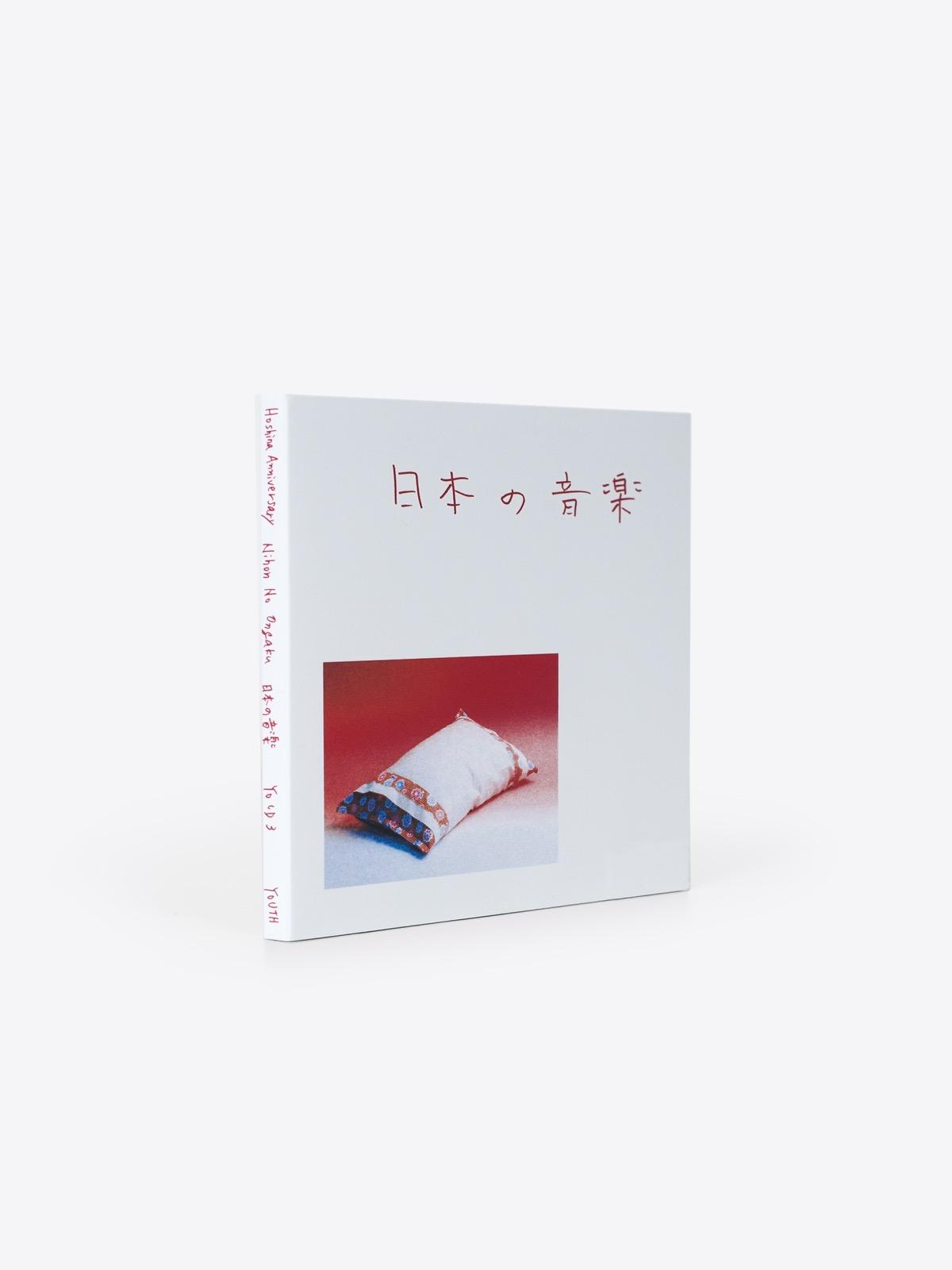 youth Hoshina Anniversary - Nihon No Ongaku