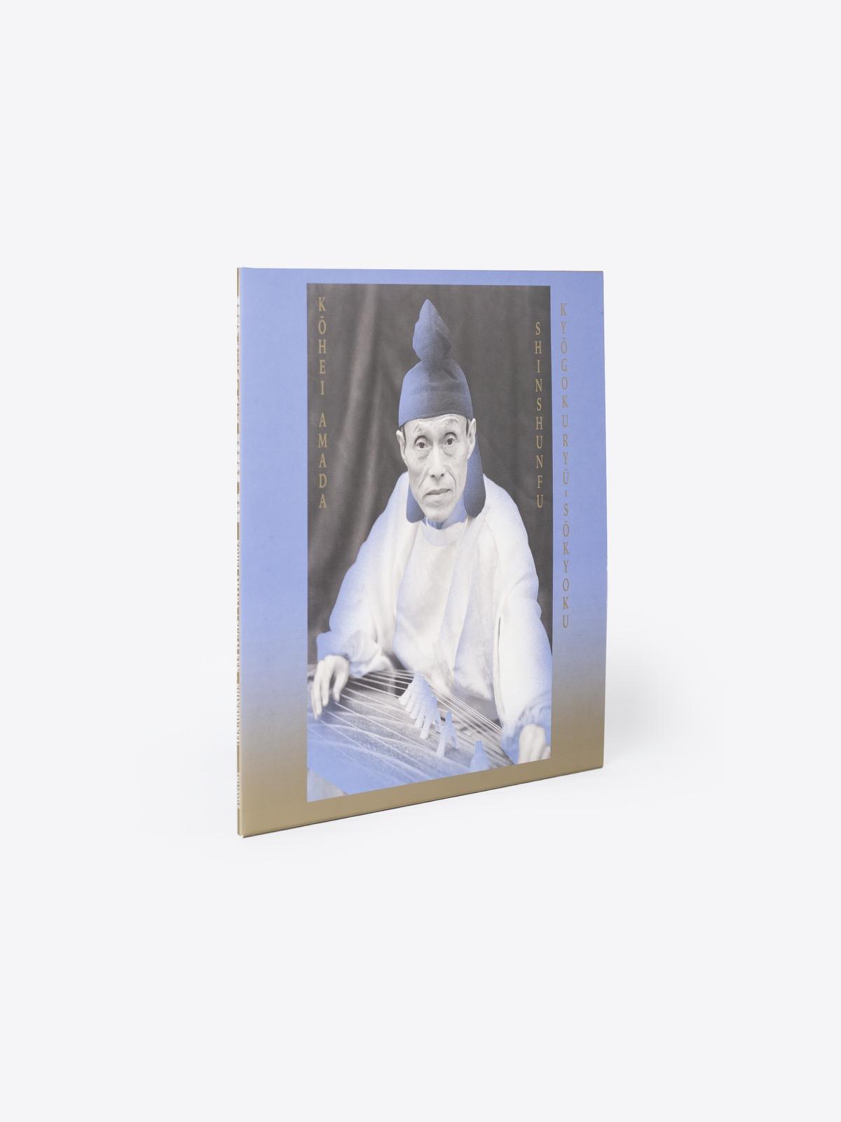em records Kohei Amada, Sugai Ken - Kyogokuryu - Sokyoku - Shinshunfu